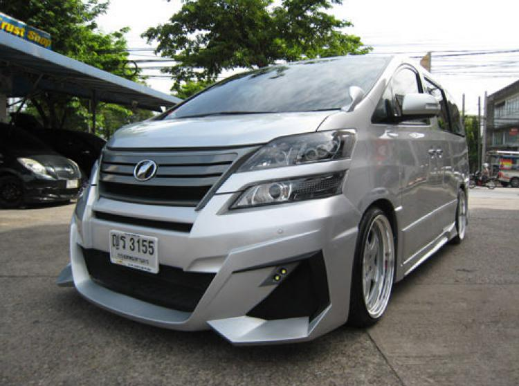 ชุดแต่ง Vellfire Wow Black season